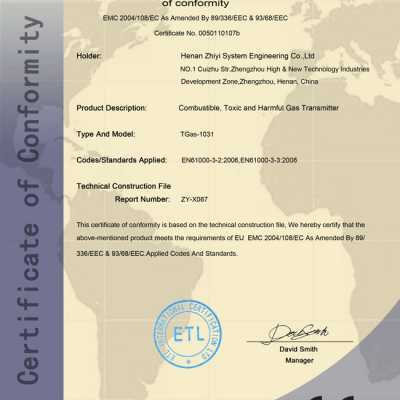 TGAS-1031 service Ce Certification