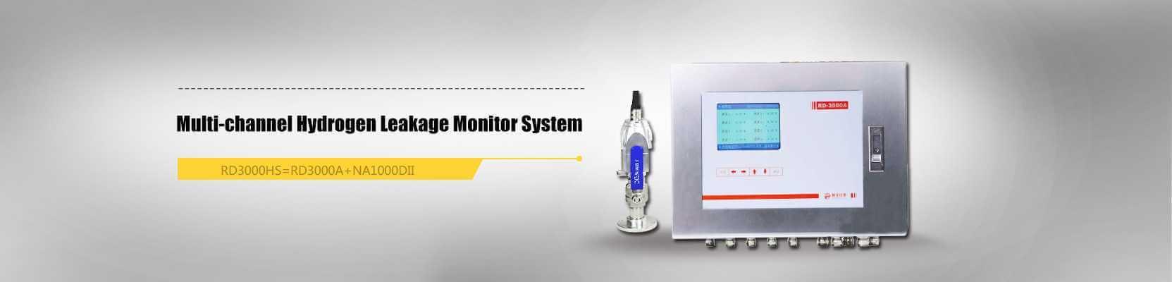 Multl-channel hydrogen leakage monitor System banner